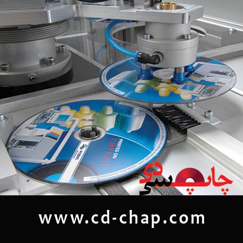 چاپ سی دی 2