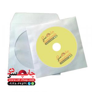 پاکت درایوری سی دی